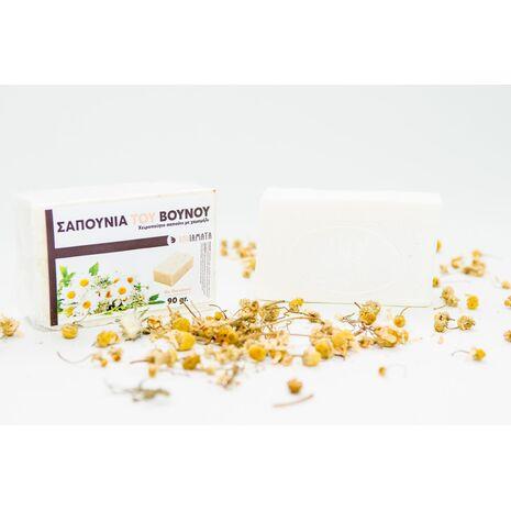 Σαπούνι με εκχύλισμα Χαμομηλιού χειροποίητο 100gr