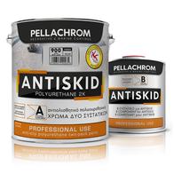 Αντιολισθητικό χρώμα πολυουρεθάνης δύο συστατικών ANTISKID A+B