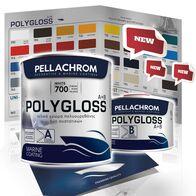 POLYGLOSS Χρωματιστό τελικό χρώμα πολυουρεθάνης
