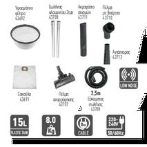 Ηλεκτρική σκούπα στερεών DVC 15 Pro