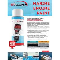 σπρέι βαφής μηχανών θαλάσσης Etalon Marine 400ml