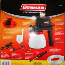 Ηλεκτρικό πιστόλι ψεκασμού benman 120 WATT
