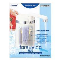 Torayvino SW5-EG Επιτραπέζιο Φίλτρο Νερού με ανταλλακτικό 8.000 lt