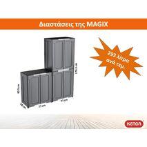 Magix Ντουλάπι αποθήκευσης με σπονδυλωτό σύστημα Keter