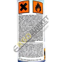 Spray Max 2K - Βερνίκι