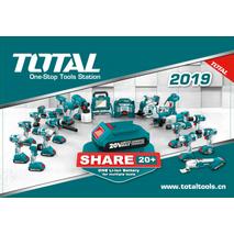 Προβολέας εργασίας ηλεκτρικός TFLI20202 TOTAL
