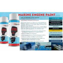 Ναυτιλιακό σπρέι βαφής μηχανών θαλάσσης Etalon Marine 400ml