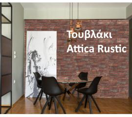 toyblo-attica-rustic-ependysis-esoterikoy-kai-eksoterikoy-khoroy-hellas-stones-1-m2.