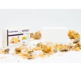 Σαπούνι με εκχύλισμα Καλέντουλας χειροποίητο 100gr
