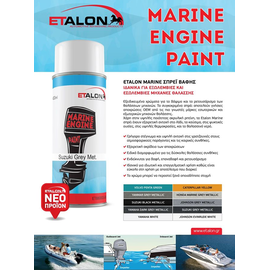 naytiliako-sprei-bafis-mikhanon-skafon-thalassis-marine-engine-paint-etalon-400ml