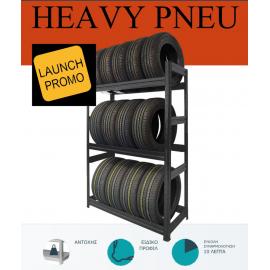 rafiera-metalliki-epaggelmatiki-heavy-pneu