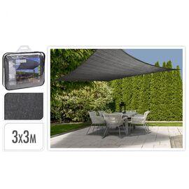 Σκίαστρο κήπου τετράγωνο γκρι 3x3m