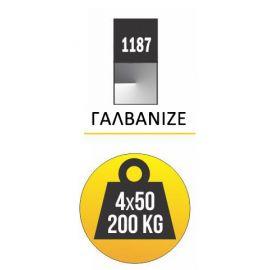 Μεταλλική Ραφιέρα γαλβανιζέ με 4 Ράφια 150x75x30 Pixy 1187