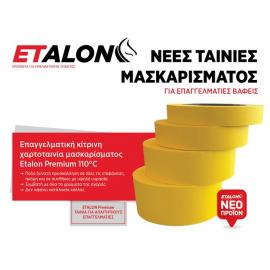 tainia-maskarismatos-me-antokhi-stis-yperiodeis-aktinobolies-etalon