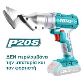 psalidi-metalloy-mpatarias-lithioy-20v-total-tesli2001