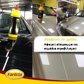 g360-superfast-aloifi-kopis-farecla-g360-sfc501