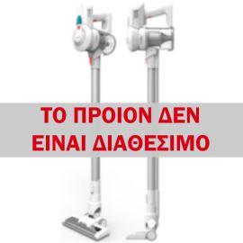 skoypaki-epanafortizomeno-me-mpataria-lithioy-22.2v-total-tvch22091