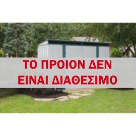 Eurolite pent Αποθήκη κήπου μεταλλική Arrow