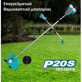 epaggelmatiko-thamnokoptiko-mpatarias-total-tstli20018