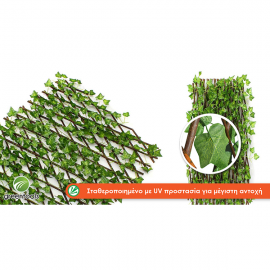 synthetiki-fyllosia-me-ksylini-pergkola-green-tools-1x2m