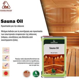 ladi-prostasias-ksyloy-saoynas-sauna-oil-borma-wachs