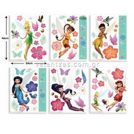 Αυτοκόλλητα Disney fairies  Room Decor Kit Club