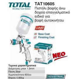 ΠΙΣΤΟΛΙ ΒΑΦΗΣ TAT10605