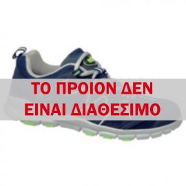 ISSA 06784 παπούτσια εργασίας