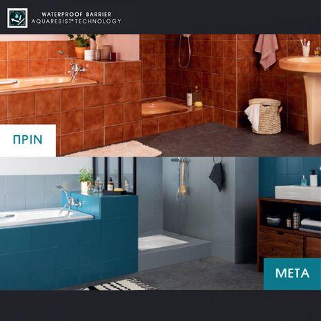 anakainisi-mpanioy-v33-renovation-perfection-bathroom-0-75lt