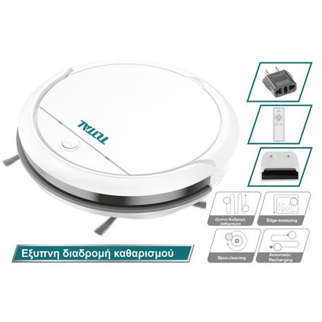 skoypa-rompotiki-epaggelmatiki-mpatarias-lithioy-tvcrg30261