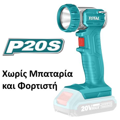 fakos-mpatarias-lithioy-150lm-li-ion-20v-total-twli2023