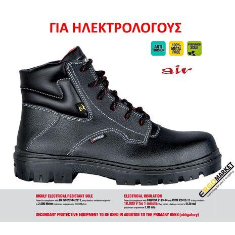 Μποτάκια ασφαλείας Electrical bis SB E P WRU FO SRC για ηλεκτρολόγους από την Cofra