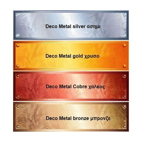 deco metal χρωματολογιο