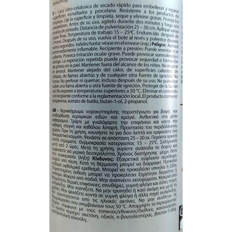 Σπρέι σμάλτο λευκό για είδη υγιεινής Enamel Morris 400ml