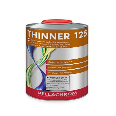 διαλυτικό για εποξειδικό χρώμα 2 συστατικώνThinner 125