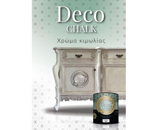 khroma-kimolias-oikologiko-deco-chalk-paint-375ml