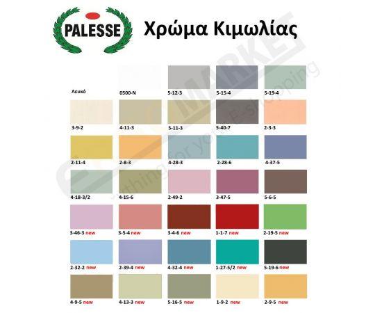 Χρώμα Κιμωλίας Palesse Chalk Paint 500gr