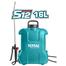 Ψεκαστήρας μπαταρίας TSPLI1212 TOTAL